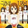 Houkago Tea Time - Gohan wa Okazu (TV)