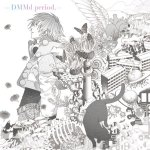 Kanako Itou - Crystalline