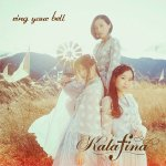 Kalafina - Ring your bell