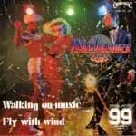 Peter Jacques Band - Walking on music