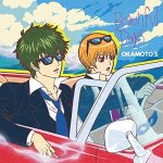 OKAMOTO'S - Beautiful Days (TV)