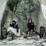 TRUSTRICK - Flying Fafnir