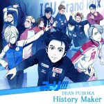 Dean Fujioka - History Maker (TV)