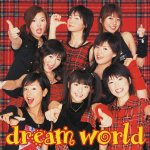 Dream - In The Name Of Love