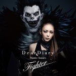 Namie Amuro - Fighter
