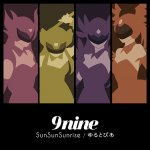9nine - SunSunSunrise (TV)