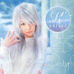Kotoko - Re-sublimity