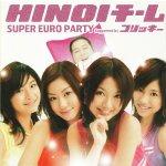 Hinoi Team - Aishiteru