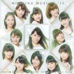 Morning Musume - Tsumetai Kaze to Kataomoi