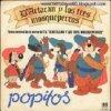 Popitos - D'Artacan y los tres mosqueperros