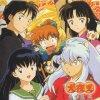 Do As Infinity - Fukai Mori (TV)