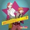 Tegomass - Kimi + Boku = Love (TV)